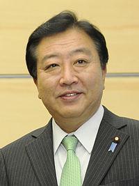 200px-Yoshihiko_Noda-3[1].jpg