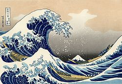 250px-The_Great_Wave_off_Kanagawa[1].jpg