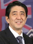 57_Shinzo_Abe_3x4[1].jpg