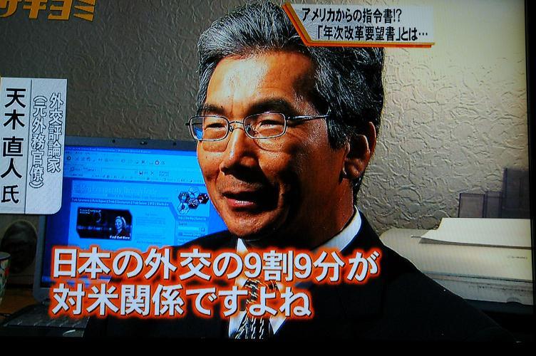 年次改革要望書3.JPG