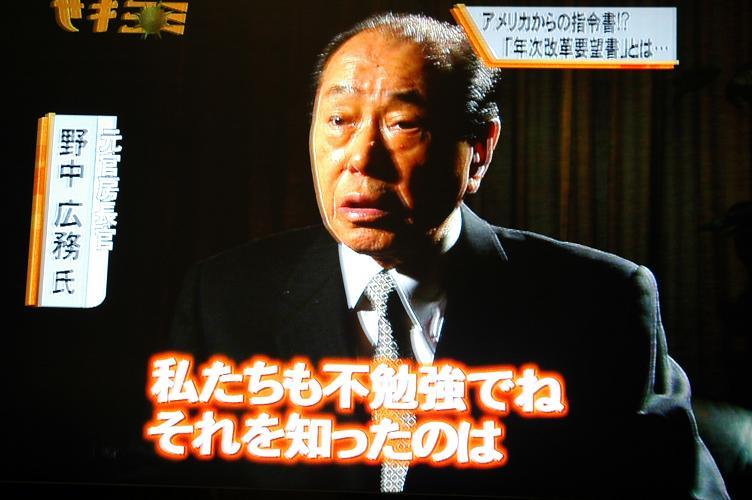 年次改革要望書5.JPG
