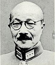 Hideki_Tojo_uniform[1].jpg