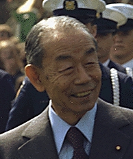 Takeo_Fukuda_1977[1].jpg