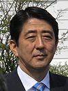 100px-Abe_Shinzō[1].jpg