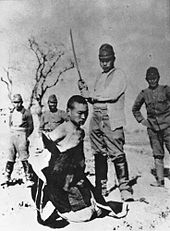 170px-Chinese_to_be_beheaded_in_Nanking_Massacre[1].jpg