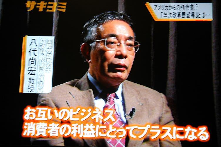 年次改革要望書10.JPG