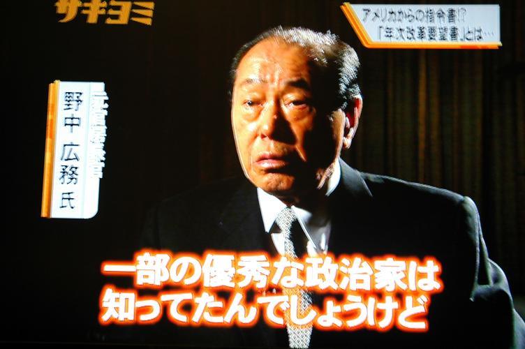 年次改革要望書6.JPG