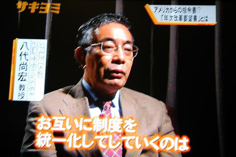 年次改革要望書9.JPG