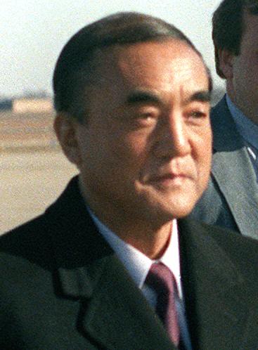 Yasuhiro_Nakasone_in_Andrews_cropped[1].jpg